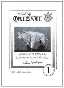 Magyar Origami Kör 1997/1 magazinja