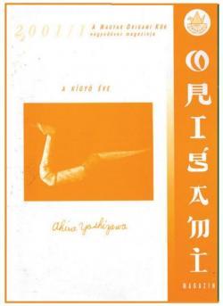 Magyar Origami Kör 2001/1 magazinja