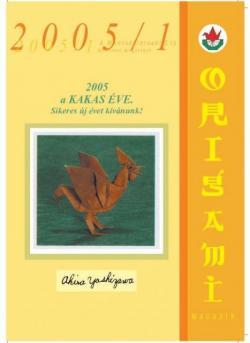 Magyar Origami Kör 2005/1 magazinja